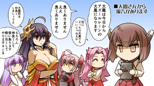 Rating: Safe Score: 0 Tags: 5girls ahoge azur_lane black_hair blush breast_envy breasts brown_eyes brown_hair cleavage closed_eyes comic cowtits hair_ornament headgear hisahiko japanese_clothes jun'you_(kantai_collection) kantai_collection large_breasts long_hair looking_at_another multiple_girls open_mouth orange_eyes parted_lips prinz_eugen_(azur_lane) purple_eyes purple_hair red_eyes short_hair silver_hair star star-shaped_pupils symbol-shaped_pupils taihou_(azur_lane) taihou_(kantai_collection) unicorn_(azur_lane) User: DMSchmidt