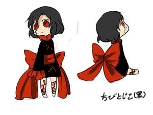 Rating: Safe Score: 0 Tags: 1girl alternate_colour alternate_eye_colour alternate_hair_colour bow long_sleeves multiple_views ofuda open_mouth red_eyes shigureru short_hair sitting soga_no_tojiko standing tattoo touhou_project translation_request white_background wide_sleeves User: ShizKoE2