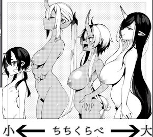 Rating: Questionable Score: 0 Tags: 4girls >:d bar_censor breast_hold breasts brown_skin censored closed_mouth cowtits crossed_arms fang greyscale hair_between_eyes hair_over_one_eye halftone hand_on_hip horn huge_breasts large_breasts long_hair low_twintails mole mole_under_mouth monochrome multiple_girls navel nipples nude oni_horns original pointy_ears ponytail profile pubic_hair sagging_breasts shindou_(fuguri) short_hair_with_long_locks small_breasts smile twin_tails very_long_hair User: Domestic_Importer
