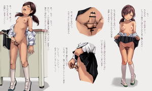 Rating: Explicit Score: 5 Tags: 1girl bottomless breasts brown_eyes brown_hair censored cum erection flat_chest foreskin futanari hitokko_(nepiaero) medium_breasts nipples penis phimosis pussy school_uniform small_breasts small_penis standing teacher testicles translation_request User: Domestic_Importer