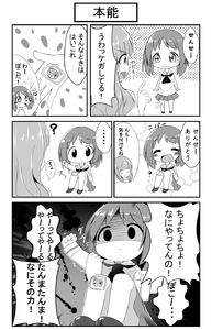 Rating: Safe Score: 1 Tags: ... /\/\/\ 10s 2girls :d :| ? ^_^ bandaid bandaid_on_knee bangs blush_stickers boko_(girls_und_panzer) bruise clenched_hand closed_eyes closed_mouth comic eyebrows_visible_through_hair flying_sweatdrops girls_und_panzer greyscale highres injury long_hair long_sleeves makuran monochrome multiple_girls neckerchief nishizumi_miho ooarai_school_uniform open_mouth pleated_skirt school_uniform serafuku shaded_face shirt skirt smile spoken_ellipsis standing stuffed_animal stuffed_toy takebe_saori tears teddy_bear translation_request User: Domestic_Importer