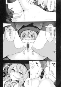 Rating: Explicit Score: 0 Tags: 1boy 1girl absurdres bar_censor bound bound_wrists braid brooch censored chain clenched_teeth cunnilingus curse_maker doujinshi fingerless_gloves flat_chest forced_orgasm gloves greyscale highres hood jewellery leg_grab long_hair lying monochrome navel necklace nude on_back oral po_ni pussy raised_eyebrows rape saliva sekaiju_no_meikyuu spread_legs sweat teeth tongue twin_braids User: DMSchmidt