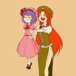 Rating: Safe Score: 0 Tags: >_) 2girls :d >:) ^_^ ascot beret blush braid brooch closed_eyes hakoro hands_on_hips hat hong_meiling jewellery lifting long_hair multiple_girls no_wings open_mouth purple_hair red_hair remilia_scarlet short_hair side_slit smile standing star team_shanghai_alice touhou_project twin_braids very_long_hair wrist_cuffs User: DMSchmidt