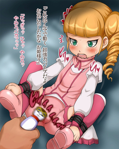 Rating: Explicit Score: 1 Tags: /\/\/\ 1girl bdsm blonde_hair blush bondage boots bound clothed_masturbation disembodied_hand drill_hair e10 ecarlate_juptris_st._piria green_eyes hair_ornament hitachi_magic_wand ixion_saga motion_blur open_mouth pussy sex_toy solo spread_legs sweatdrop tears translation_request vibrator User: DMSchmidt