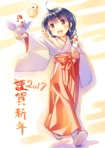 Rating: Safe Score: 0 Tags: 1girl 2017 :d ahoge animal bird black_hair blush brown_eyes chick chicken eyebrows_visible_through_hair full_body hakama japanese_clothes long_hair long_sleeves miko number open_mouth original outstretched_arm rooster sandals smile takoyaki_(roast) walking year_of_the_rooster User: Domestic_Importer