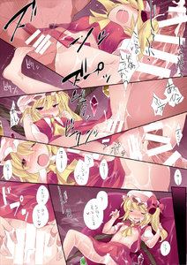 Rating: Explicit Score: 0 Tags: 1girl ascot blush breasts censored closed_eyes clothed_sex comic cum cum_in_pussy cum_on_body flandre_scarlet hammer_(sunset_beach) hat long_hair mob_cap neckerchief nipples one_eye_closed penis pussy sex side_ponytail skirt skirt_set small_breasts solo_focus spread_pussy tears touhou_project translation_request very_long_hair wings User: Domestic_Importer