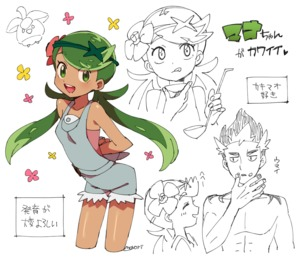 Rating: Safe Score: 1 Tags: 1boy 1girl arms_behind_back artist_name bare_shoulders blush bounsweet brown_skin closed_eyes cropped_legs flower gen_7_pokemon green_eyes green_hair green_headband hair_flower hair_ornament happy headband heart holding kaki_(pokemon) ladle long_hair looking_at_viewer looking_up mao_(pokemon) matching_hair/eyes moyori multiple_views open_mouth overalls pink_flower pink_shirt pokemon pokemon_(creature) pokemon_(game) pokemon_sm shiny shiny_hair shiny_skin shirt signature simple_background sleeveless smile standing strapless_shirt teeth tied_hair tongue tongue_out translation_request trial_captain twin_tails upper_body white_background User: DMSchmidt