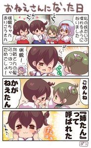 Rating: Safe Score: 0 Tags: 4girls 4koma :3 akagi_(kantai_collection) baby bib black_hair blue_hakama closed_eyes comic green_hair hairband hakama hands_on_own_face highres japanese_clothes kaga_(kantai_collection) kantai_collection kimono multiple_girls pako_(pousse-cafe) red_hairband red_hakama short_hair shoukaku_(kantai_collection) silver_hair smile tears toddlercon translation_request twin_tails younger zuikaku_(kantai_collection) User: Domestic_Importer
