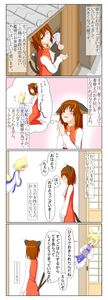 Rating: Safe Score: 0 Tags: 2girls 4koma animal_ears blonde_hair blush brown_hair cat_ears cat_tail chen comic flying fox_ears fox_tail hands_in_sleeves highres imagining multiple_girls multiple_tails older one_eye_closed rokugatsu_t tail team_shanghai_alice touhou_project yakumo_ran User: DMSchmidt