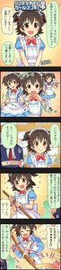 Rating: Safe Score: 0 Tags: 1girl 2boys 5koma akagi_miria apron black_hair broom brown_eyes character_name comic formal hair_ornament head_out_of_frame headdress idolmaster idolmaster_cinderella_girls maid_apron maid_headdress multiple_boys producer_(idolmaster) User: Domestic_Importer