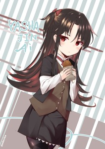 Rating: Safe Score: 1 Tags: 10s 1girl :< argyle argyle_legwear bangs black_hair black_legwear black_shirt black_skirt blue_background bow brown_vest buttons character_name closed_mouth collared_shirt cowboy_shot dutch_angle eyebrows_visible_through_hair flipped_hair food hair_between_eyes hair_bow highres holding holding_food long_hair looking_at_viewer looking_to_the_side multicoloured_hair neck_ribbon odeclea one_side_up open_clothes open_shirt pantyhose red_bow red_eyes red_hair red_ribbon ribbon ryuuou_no_oshigoto! shiny shiny_hair shirt short_over_long_sleeves sidelocks skirt solo standing striped striped_background taiyaki twitter_username two-tone_hair wagashi wrapper yashajin_ai User: Domestic_Importer