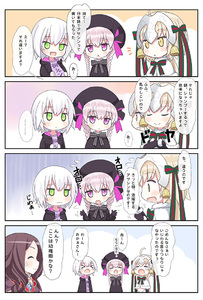 Rating: Safe Score: 0 Tags: 4girls 4koma >_< ahoge bell black_gloves blonde_hair blush braid brown_hair capelet closed_eyes clothes_writing comic crossed_arms crying dress elbow_gloves fate/apocrypha fate/extra fate/grand_order fate_(series) fur_trim gloves green_eyes hair_ribbon hat headpiece hibanar hood hood_down hooded_jacket hoodie jack_the_ripper_(fate/apocrypha) jacket jeanne_d'arc_(alter)_(fate) jeanne_d'arc_(fate) jeanne_d'arc_(fate)_(all) jeanne_d'arc_alter_santa_lily leonardo_da_vinci_(fate/grand_order) long_hair multiple_girls nursery_rhyme_(fate/extra) open_clothes open_jacket open_mouth purple_eyes ribbon short_hair silver_hair smug speech_bubble sweatdrop translation_request twin_braids white_hair yellow_eyes User: Domestic_Importer