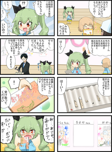 Rating: Safe Score: 0 Tags: +++ 1boy 3girls anchovy black_hair blonde_hair blush brown_hair comic crayon crying crying_with_eyes_open drawing fang girls_und_panzer glasses green_hair hair_ribbon hat highres jinguu_(4839ms) katyusha kindergarten kindergarten_uniform mika_(girls_und_panzer) multiple_girls red_eyes ribbon tears tsuji_renta User: Domestic_Importer