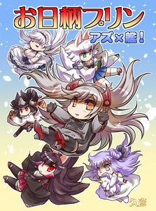 Rating: Safe Score: 0 Tags: 6+girls akagi_(azur_lane) animal_ears apron arms_up azur_lane bangs belfast_(azur_lane) black_hair blue_eyes blunt_bangs book boots breasts brown_hair chibi cleavage closed_eyes cover cover_page doll dress elbow_gloves falling fox_ears fox_tail gloves grey_hair hair_ornament hair_tubes hands_in_sleeves headdress headgear hisahiko holding holding_book horn iron_cross jacket kaga_(azur_lane) long_hair long_sleeves looking_at_viewer maid maid_apron maid_headdress multiple_girls multiple_tails nagato_(azur_lane) orange_eyes outstretched_arm pleated_skirt prinz_eugen_(azur_lane) purple_eyes purple_hair reading red_eyes skirt sleeveless sleeveless_dress smile star star-shaped_pupils stuffed_animal stuffed_toy sword sword_behind_back symbol-shaped_pupils tail thighhighs twin_tails unicorn unicorn_(azur_lane) weapon white_hair wide_sleeves User: DMSchmidt