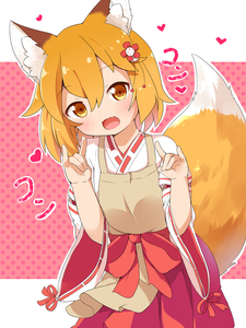 Rating: Safe Score: 0 Tags: 1girl :d animal_ear_fluff animal_ears apron bangs brown_eyes eyebrows_visible_through_hair fang flower fox_ears fox_shadow_puppet fox_tail hair_between_eyes hair_flower hair_ornament hands_up head_tilt heart highres japanese_clothes looking_at_viewer makuran miko open_mouth orange_hair outline ribbon-trimmed_sleeves ribbon_trim senko_(sewayaki_kitsune_no_senko-san) sewayaki_kitsune_no_senko-san smile solo tail white_outline wide_sleeves User: Domestic_Importer