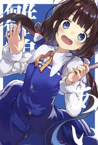 Rating: Safe Score: 0 Tags: 10s 1girl bangs beret blue_background blue_eyes blunt_bangs board_game brown_hair eyebrows_visible_through_hair hat highres hinatsuru_ai long_hair looking_at_viewer low_twintails open_mouth ribbon ryuuou_no_oshigoto! sakurano_itsuki school_uniform shougi shougi_piece solo twin_tails white_hat yellow_ribbon User: Domestic_Importer