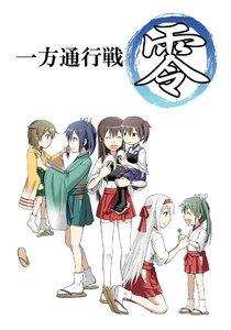 Rating: Safe Score: 0 Tags: 10s 6+girls akagi_(kantai_collection) clover four-leaf_clover hiryuu_(kantai_collection) kaga_(kantai_collection) kantai_collection multiple_girls shoukaku_(kantai_collection) souryuu_(kantai_collection) translation_request yatsuhashi_kyouto younger zuikaku_(kantai_collection) User: Domestic_Importer