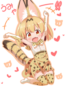 Rating: Safe Score: 0 Tags: !! +++ 10s 1girl :d animal_ears bangs belt blonde_hair blush boots bow bowtie brown_belt brown_eyes dress_shirt elbow_gloves extra_ears eyebrows_visible_through_hair gloves kemono_friends makuran open_mouth serval_(kemono_friends) smile User: Domestic_Importer