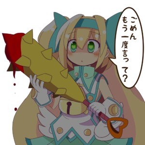Rating: Safe Score: 1 Tags: 1girl bell bell_collar blazblue blonde_hair blood blush club gloves green_eyes hairband heart heart-shaped_pupils highres long_hair low-tied_long_hair platinum_the_trinity quad_tails ribbon skirt solo symbol-shaped_pupils translated very_long_hair User: DMSchmidt