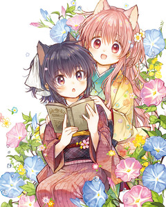 Rating: Safe Score: 2 Tags: 2girls :d :o animal_ears bangs black_hair blush book eyebrows_visible_through_hair floral_background floral_print flower hair_flower hair_ornament hair_ribbon hands_on_another's_shoulders holding holding_book itou_hachi japanese_clothes kimono long_hair long_sleeves looking_at_another morning_glory multiple_girls obi open_mouth original pink_hair red_eyes ribbon sash short_hair short_ponytail sitting smile striped vertical-striped_kimono vertical_stripes water_drop white_background User: DMSchmidt