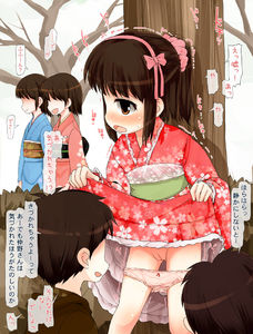 Rating: Explicit Score: 0 Tags: !? ... 2girls 3boys ? ass_visible_through_thighs bangs blush bow bow_panties brown_eyes brown_hair closed_mouth dress dress_lift exhibitionism hairband hetero hikami_izuto japanese_clothes kimono kimono_lift lifted_by_self long_sleeves looking_at_another multiple_boys multiple_girls open_mouth original outdoors pantsu pantsu_pull plant ponytail profile public pussy scrunchie shota standing straight_shota text translation_request tree trembling uncensored underwear upper_body User: Domestic_Importer