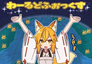 Rating: Safe Score: 0 Tags: 1girl :d >:d animal_ears apron arms_up blonde_hair blush earth fang fox_ears fox_tail globe japanese_clothes looking_at_viewer miko open_mouth orange_hair planet ribbon-trimmed_sleeves ribbon_trim senko senko_(sewayaki_kitsune_no_senko-san) sewayaki_kitsune_no_senko-san short_hair smile sparkle tail upper_body wide_sleeves yellow_eyes yoru_nai User: Domestic_Importer
