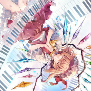 Rating: Safe Score: 0 Tags: 1girl album_cover ascot blonde_hair closed_eyes closed_mouth cover crystal eyebrows_visible_through_hair facing_viewer feet_out_of_frame flandre_scarlet frilled_shirt_collar frills hands_clasped hat hat_ribbon hirai_yuzuki interlocked_fingers mob_cap musical_note own_hands_together petticoat piano_keys puffy_short_sleeves puffy_sleeves red_ribbon red_skirt red_vest ribbon shirt short_hair short_sleeves skirt skirt_set smile solo touhou_project upside-down vest white_shirt wings yellow_neckwear User: DMSchmidt