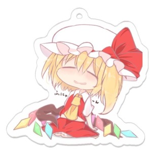 Rating: Safe Score: 0 Tags: +++ 1girl :d arm_support ascot bangs barefoot blonde_hair blush bow breasts chibi closed_eyes collared_shirt crystal d: eyebrows_visible_through_hair flandre_scarlet frilled_hat frilled_skirt frills full_body hat hat_bow knees_together_feet_apart leaning_back medium_skirt mob_cap nose_blush open_mouth own_hands_together puffy_short_sleeves puffy_sleeves raised_eyebrows red_bow red_skirt shirt short_hair short_sleeves shoupon side_ponytail simple_background sitting sketch_eyebrows skirt skirt_set sleeping small_breasts smile solo touhou_project translation_request wariza wavy_mouth white_background white_hat wing_collar wings yellow_neckwear |d User: DMSchmidt