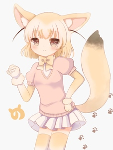 Rating: Safe Score: 0 Tags: 1girl :3 animal_ear_fluff animal_ears arm_up blonde_hair blush bow bowtie brown_eyes clenched_hand contrapposto cowboy_shot eyebrows_visible_through_hair f fennec_(kemono_friends) kemono_friends ogakororomi User: Domestic_Importer