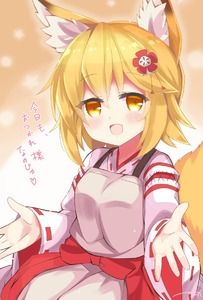 Rating: Safe Score: 0 Tags: 1girl :d animal_ear_fluff animal_ears blonde_hair flower fox_ears fox_tail hair_flower hair_ornament haori highres himarisu_(hida_mari) japanese_clothes miko open_hands open_mouth orange_eyes ribbon-trimmed_sleeves ribbon_trim senko_(sewayaki_kitsune_no_senko-san) sewayaki_kitsune_no_senko-san short_hair smile tail wide_sleeves User: Domestic_Importer