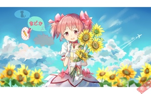 Rating: Safe Score: 0 Tags: 1girl :d absurdres aircraft airplane blue_sky blush bubble_skirt cat choker cloud cloudy_sky condensation_trail day eyebrows_visible_through_hair field finger_to_cheek flat_chest flower gloves hair_ribbon happy highres holding holding_flower kaname_madoka mahou_shoujo_madoka_magica open_mouth outdoors pencil pink_choker pink_eyes pink_hair pink_neckwear pink_ribbon polka_dot polka_dot_background puffy_short_sleeves puffy_sleeves ribbon short_sleeves skirt sky smile solo speech_bubble sunflower translation_request twin_tails upper_teeth white_gloves yellow_flower User: DMSchmidt