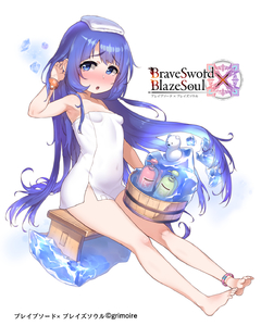 Rating: Safe Score: 2 Tags: 1girl armpits atte7kusa bare_legs bare_shoulders barefoot blue_eyes blush bracelet brave_sword_x_blaze_soul breasts copyright_name covered_navel eyebrows_visible_through_hair from_side highres holding jewellery leglet long_hair looking_at_viewer naked_towel nose_blush official_art parted_lips purple_hair shampoo_bottle simple_background sitting small_breasts solo towel white_background white_towel User: DMSchmidt