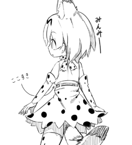 Rating: Safe Score: 0 Tags: 10s 1girl animal_ears bangs blush breasts elbow_gloves eyebrows_visible_through_hair from_behind gloves greyscale hair_between_eyes high-waist_skirt kemono_friends loo looking_away makuran serval_(kemono_friends) User: Domestic_Importer