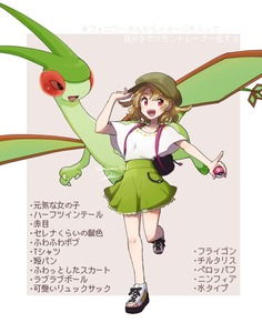 Rating: Safe Score: 2 Tags: 1girl adjusting_clothes adjusting_hat arm_up artist_name backpack bag bangs black_eyes blonde_hair blush border brown_background character_request claws collarbone creatures_(company) dragon fangs fingernails flat_chest flygon frilled_skirt frills full_body game_freak gen_3_pokemon green_hat green_skirt happy hat highres holding holding_poke_ball leg_up light_blush looking_at_another love_ball miniskirt miu_(miuuu_721) nintendo open_mouth outstretched_arm poke_ball pokemon pokemon_(creature) red_eyes red_sclera shiny shiny_hair shirt short_hair signature simple_background skirt smile standing standing_on_one_leg teeth text_focus toenails translation_request twitter_username white_border white_shirt wings User: DMSchmidt