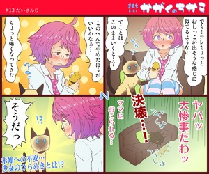 Rating: Questionable Score: 0 Tags: !? 1girl 4koma ahoge blue_eyes blush cat comic couch glasses gradient_hair homura_hinase indoors multicoloured_hair necktie original pantsu pee pink_hair purple_hair school_uniform sex_toy shimapan striped striped_legwear underwear vibrator User: DMSchmidt