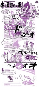 Rating: Safe Score: 0 Tags: 1girl aircraft airplane amy_rose artist_request biplane chao_(sonic) charmy_bee cheese_(sonic) comic cream_the_rabbit espio_the_chameleon hammer highres horn hose injury lamppost leaf monochrome official_art purple sonic_the_hedgehog sticks_the_badger sweat tails_(sonic) text_focus translation_request water weapon white_background User: Domestic_Importer