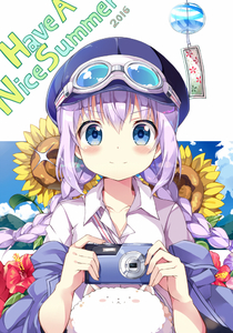 Rating: Safe Score: 0 Tags: 1girl 2016 aviator_cap aviator_sunglasses blouse blue_eyes blue_jacket blush braid camera cloud flower gochuumon_wa_usagi_desu_ka? jacket kafuu_chino lavender_hair looking_at_viewer myuton smile sparkle summer sunflower sunglasses tippy twin_braids white_blouse wind_chime User: DMSchmidt