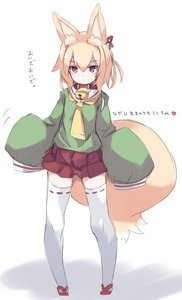 Rating: Safe Score: 1 Tags: 1girl animal_ear_fluff animal_ears bangs bell bell_collar blonde_hair blush borrowed_character brown_collar closed_mouth collar eyebrows_visible_through_hair fox_ears fox_girl fox_tail full_body green_shirt hair_between_eyes hair_ornament heart jingle_bell karukan_(monjya) kemomimi-chan_(naga_u) long_hair long_sleeves looking_at_viewer original pleated_skirt red_eyes red_footwear red_skirt ribbon-trimmed_legwear ribbon_trim sailor_collar school_uniform serafuku shirt skirt sleeves_past_fingers sleeves_past_wrists solo standing tail thighhighs translation_request white_background white_legwear white_sailor_collar yellow_neckwear User: DMSchmidt