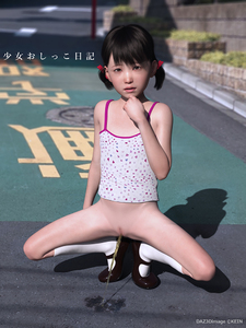 Rating: Questionable Score: 18 Tags: 1girl 3dcg bangs black_hair blunt_bangs brown_eyes censored flat_chest japanese kein mary_janes outdoors pee peeing photorealistic presenting pussy shadow shoes socks squatting twin_tails User: fantasy-lover