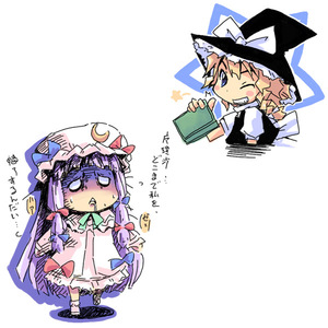 Rating: Safe Score: 0 Tags: 2girls blonde_hair bow chibi ham_(points) kirisame_marisa multiple_girls patchouli_knowledge pink_bow tagme team_shanghai_alice touhou_project User: DMSchmidt