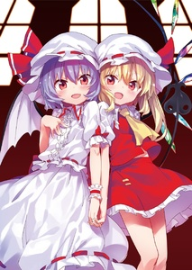 Rating: Safe Score: 0 Tags: 2girls bat_wings black_wings blonde_hair blush bow flandre_scarlet happy hat highres holding_hands laevatein long_skirt looking_at_viewer multiple_girls navel open_mouth purple_hair red_eyes remilia_scarlet sawayaka_samehada short_sleeves siblings sisters skirt smile tail touhou_project window wings wrist_cuffs User: Domestic_Importer