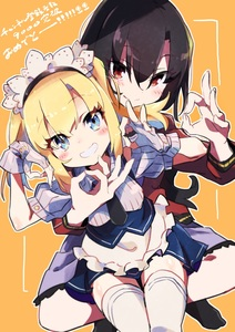Rating: Safe Score: 0 Tags: 2girls :d absurdres amaryllis_class apron black_legwear black_neckwear blonde_hair blue_eyes blush brown_hair character_request closed_mouth eyebrows_visible_through_hair fingerless_gloves fingernails gloves grey_gloves hair_between_eyes hand_up headdress highres indian_style kotohara_hinari long_hair looking_at_viewer maid_apron maid_headdress multiple_girls necktie open_mouth orange_background red_eyes sitting smile socks tama_(tama-s) thighhighs translation_request twin_tails virtual_youtuber waist_apron white_apron white_legwear User: DMSchmidt
