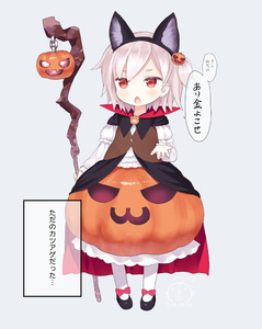 Rating: Safe Score: 1 Tags: 1girl 2016 animal_ears capriccio cat_ears chestnut_mouth dated fake_animal_ears food_themed_hair_ornament hair_ornament halloween halloween_costume kaburi_chiko open_mouth original pumpkin pumpkin_hair_ornament red_eyes short_hair solo staff white_hair User: DMSchmidt