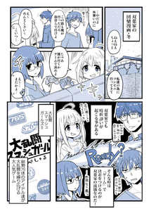 Rating: Safe Score: 0 Tags: 2boys 2girls ahoge alternate_costume chameleon_(ryokucha_combo) collared_shirt comic controller couch futaba_anzu idolmaster idolmaster_cinderella_girls multiple_boys multiple_girls producer_(idolmaster_cinderella_girls_anime) User: Domestic_Importer