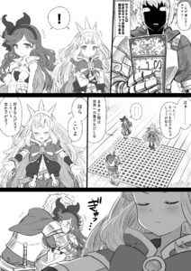 Rating: Safe Score: 0 Tags: ! 1boy 2girls armour bangs blunt_bangs blush breasts cagliostro_(granblue_fantasy) cape closed_eyes comic gauntlets gran_(granblue_fantasy) granblue_fantasy greyscale headband headgear height_difference highres hug long_hair looking_at_another monochrome multiple_girls pauldrons sara_(granblue_fantasy) shaded_face small_breasts spoken_exclamation_mark sword wavy_hair weapon wooden_floor yapo_(croquis_side) User: DMSchmidt