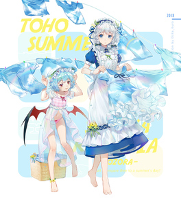 Rating: Safe Score: 1 Tags: 2018 2girls :d apron arms_up bare_legs barefoot basket bat_wings bikini blue_dress blue_eyes blue_hairband blue_ribbon blue_shirt bow clothesline dress ekita_xuan english eyebrows_visible_through_hair fang flower frilled_apron frilled_hairband frills full_body green_bow green_ribbon hair_bow hair_flower hair_ornament hair_ribbon hairband hat head_tilt headdress height_difference highres holding_clothes izayoi_sakuya leaf long_dress looking_at_viewer maid maid_apron maid_headdress mob_cap multiple_girls navel open_mouth parted_lips pink_bikini plaid plaid_bikini puffy_short_sleeves puffy_sleeves remilia_scarlet ribbon sailor_collar school_uniform see-through serafuku shirt short_hair short_sleeves silver_hair smile standing standing_on_one_leg stomach swimsuit touhou_project waist_apron white_apron white_background white_hat white_serafuku wings yellow_flower User: DMSchmidt