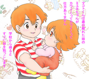 Rating: Safe Score: 0 Tags: 1boy 1girl age_difference baby cooking_papa holding orange_hair pedoejubei short_hair shota size_difference toddlercon translation_request User: Domestic_Importer
