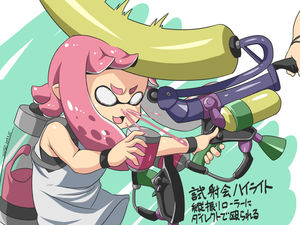 Rating: Safe Score: 1 Tags: 1girl bare_arms bare_shoulders blank_eyes blood dated domino_mask green_background hands_up hitting ink_tank_(splatoon) inkling long_hair mask motion_blur nosebleed open_mouth outstretched_arm paint pink_hair pointy_ears shiny shiny_hair shirt short_eyebrows short_hair signature sleeveless sleeveless_shirt solo_focus splat_dualies_(splatoon) splat_roller_(splatoon) splatoon splatoon_2 tagme tentacle_hair thick_eyebrows translation_request tsuna_(al_dente) two-tone_background upper_body white_background white_shirt wristband User: DMSchmidt