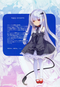 Rating: Questionable Score: 0 Tags: 1girl absurdres dress heterochromia highres horns kedama_milk long_hair looking_at_viewer mary_janes nopan open_mouth pantyhose pointy_ears shoes solo tagme tail two_side_up white_hair User: DMSchmidt