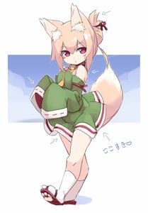 Rating: Safe Score: 2 Tags: 1girl animal_ear_fluff animal_ears bangs bare_shoulders bell bell_collar blonde_hair borrowed_character collar detached_sleeves directional_arrow dress eyebrows_visible_through_hair fox_ears fox_girl fox_tail full_body green_dress green_sleeves hair_between_eyes hair_bun hair_ornament hands_up head_tilt heart jingle_bell karukan_(monjya) kemomimi-chan_(naga_u) kneehighs long_hair long_sleeves orange_neckwear original red_collar red_eyes red_footwear ribbon-trimmed_sleeves ribbon_trim shoe_soles sidelocks sleeveless sleeveless_dress sleeves_past_fingers sleeves_past_wrists solo standing tail translation_request white_background white_legwear User: DMSchmidt